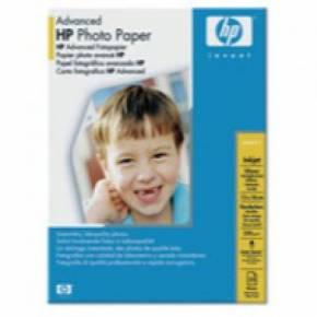 HPQ8696A