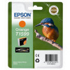 Epson R2000 Orange Ink Cartridge