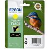 Epson R2000 Yellow Ink Cartridge