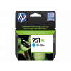 HP CN046A 951XL Cyan Ink Cartridge
