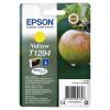 Epson SX420W/SX425W/525Wd Yellow Ink Cartridge