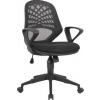 Lattice Mesh Back Operator Chair Black