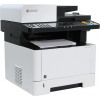 Kyocera M2040DN A4 Mono Multifunction Printer