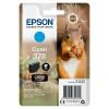 Epson Xp8500/8505 Cyan Ink Cartridge 4.1ml