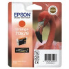 Epson SPR 1900 Orange Ink Cartridge