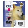 Epson R2880 Vivid Magenta Ink