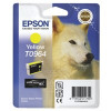 Epson R2880 Yellow Ink
