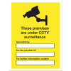 Stewart Superior Premises are under CCTV Surveillance Sign Outdoor Use W300xH400mm Foamboard Ref FB073PVC