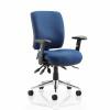 Sonix Support Chiro Chair Black 480x460-510x480-580mm Ref OP000010