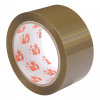 5 Star Office Packaging Tape Low Noise Polypropylene 48mm x 66m Buff [Pack 6]
