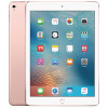 Apple iPad Pro 32GB Wi-Fi Rose Gold