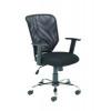 First Mesh Task Chair Black KF74832
