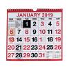 Wirebound Calendar 249x231mm 2019 KFYC2219