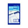 Collins Colplan Monthly Spiral 2019 64