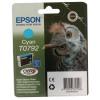 Epson T0792 Cyan Inkjet Cartridge C13T07924010 / T0792