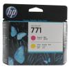 HP 771 Designjet Maintenance Cartridge CH644A