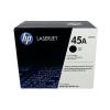 HP LaserJet M4345 MFP Maintenance Kit Q5999A