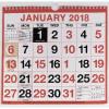 Wirebound Calendar 249x231mm 2018 KFYC2218