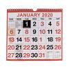 Wirebound Calendar 249 x 231mm 2020 KFYC2220
