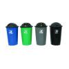 VFM Black Can Recycling Bank 347570
