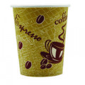Single Wall Paper Cup 8oz Printed (Pack of 50) 8209936