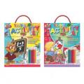 Artbox Childrens Travel Activity Set (Pack of 6) 6893