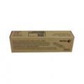 Xerox ColorQube 8570/8870 High Yield Maintenance Kit 109R00783