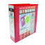 Elba Panorama Red A4 Plus Presentation Lever Arch File Pack of 5 400008437