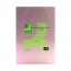 Q-Connect Pink Coloured A4 Copier Paper 80gsm Ream (Pack of 500)