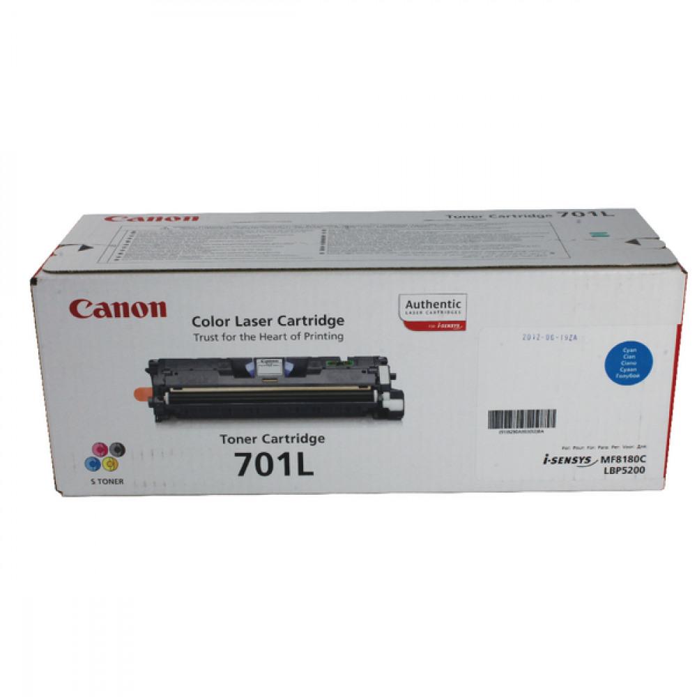 CANON 701L CYAN TONER CARTRIDGE
