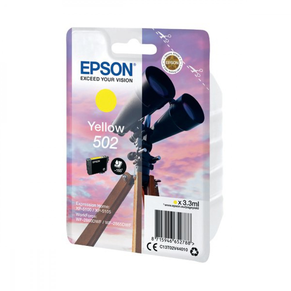 EPSON SINGLEPACK 502 INK YELLOW