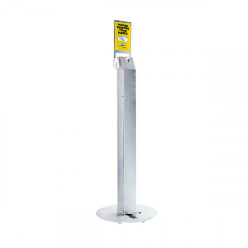 East Point FreeStanding Hands Free Foot Pedal FPD1000