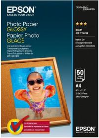 Epson Photo Paper A4 50Sheet