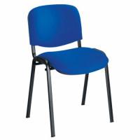Jemini Multipurpose Stacker Chair Blue