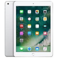 Apple iPad iOS 10 HD WiFi 4G 128GB Touch ID 10-hour Battery Silver MP2J2B/A