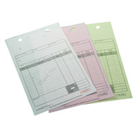 Q-Connect Register Receipt Forms (Pack of 75) KF32109