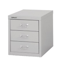 Bisley 3 Drawer Grey Non-Locking Multi-Drawer Cabinet BY60834