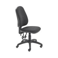 Jemini Plus High Back Operator Charcoal Chair KF74120