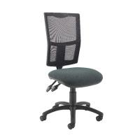 Arista Mesh High Back Operator Chair Charcoal KF74658