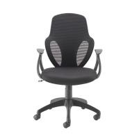 Arc Mesh Black Chair KF838831