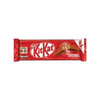 Nestle Milk Chocolate 2 Finger Kitkats (Pack of 9) 12339411